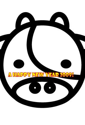 年賀状 2009 雄